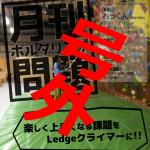 image10-min