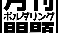 g4858-2