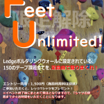 FU003-min