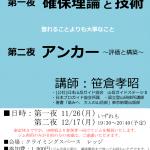 sasakura 2018-001-min