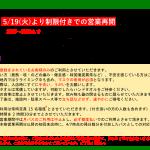 20200517-0001-min
