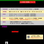 20200521-min