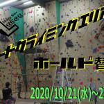 202010 set-min