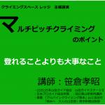 sasakura2020-02