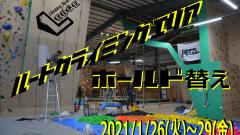202101 set-min-min02
